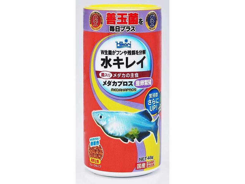 飼育用品 餌 キョーリン メダカプロス 淡水用 超激安 乾燥餌 国産品 産卵繁殖 48g