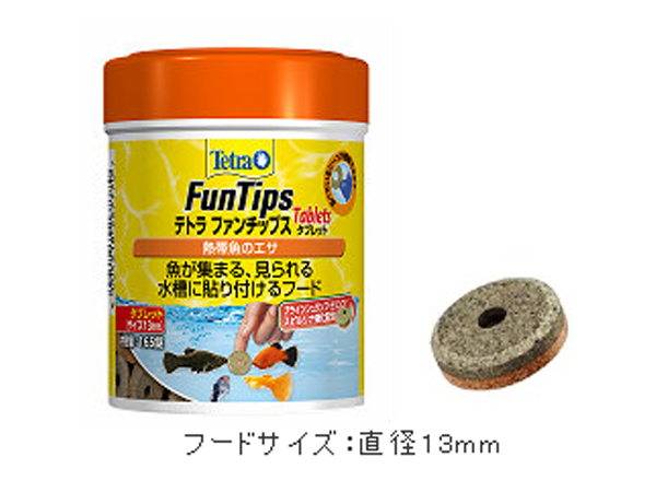 飼育用品 餌 テトラ 期間限定今なら送料無料 ファンチップス 乾燥餌 信頼 165錠 淡水用