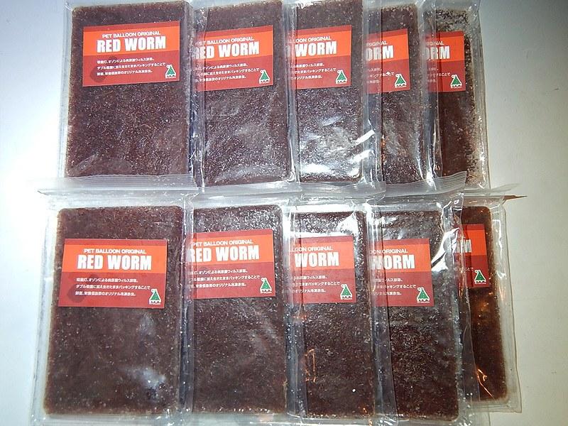 新作からSALEアイテム等お得な商品 満載 飼育用品 餌 タイムセール ペットバルーンオリジナル冷凍赤虫 淡水用 冷凍餌 10枚