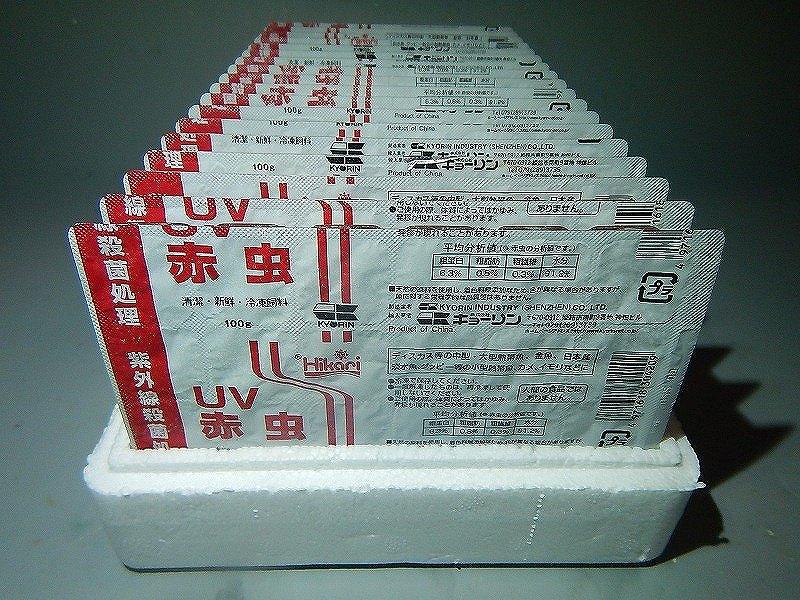 【飼育用品・餌】 【冷凍餌】 UV赤虫 18枚(淡水用)(餌)