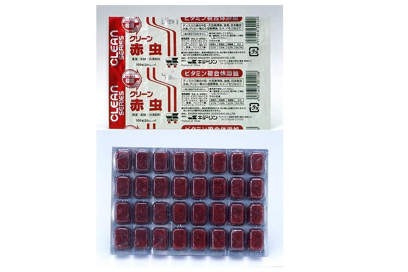 飼育用品 餌 全品送料無料 クリーン赤虫 贈答 1枚 冷凍餌 淡水用