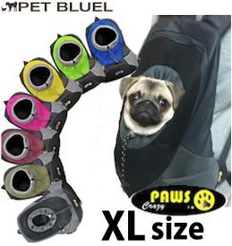 【送料無料】犬用 抱っこ リュック キャリーバッグ ■XLサイズ(4~7kg)■ CrazyPaws(Paws) PET BACK PACK【 犬 だっこ 抱っこ紐 キャリー バックパック リュックお散歩 お出かけ 災害 避難 防災 】【BOX受取対象商品】