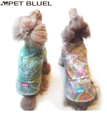 暖かくなってきたら 特価 やっぱり南国ファッションで決めたい かわいいエスニック柄の襟付きシャツです 犬 服 夏服 ドッグウェア 売店 犬用 PetsInn メール便OK エスニック柄半袖シャツ ドッグウエア コンビニ受取対応商品