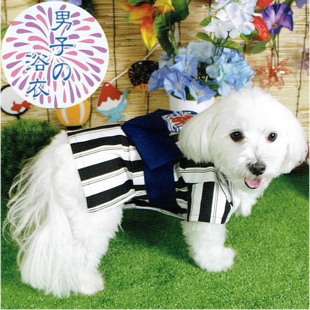 【犬 着物】犬用着物 浴衣 月(つき)【楽天BOX受取対象商品】【コンビニ受取対応商品】【メール便OK】
