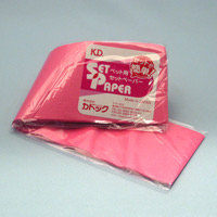 ギフ_包装 セットペーパーたっぷり100枚 セットペーパー カドック 100枚入り 激安 激安特価 送料無料 ピンク まきまきワン