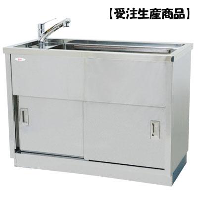 スマートドッグバス1200 【受注生産】