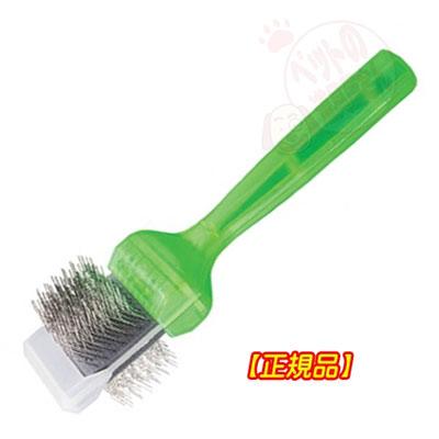 本物を日本で購入できるのはペットの道具屋さんだけ 正規品 ソフトフィニッシュブラシ シングル 小型犬 低廉 ActiVet Single Green Brushes Finish Soft 現金特価