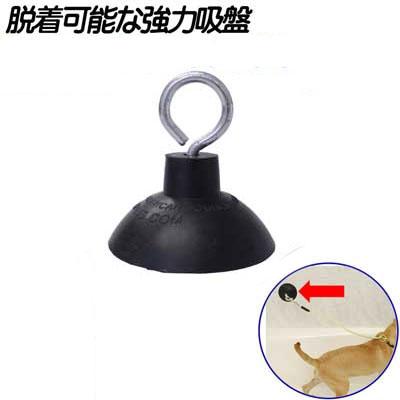 超強力吸盤型フック 予約販売 トリミング用品 PROGUARD Industrial 割引も実施中 強力吸盤 Cup Suction