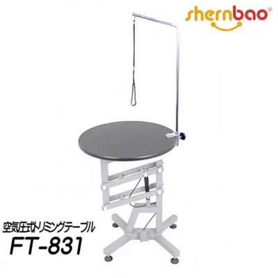 安い 空気圧式トリミングテーブル 超お買い得 空気圧式 FT-831 トリミングテーブル AL完売しました shernbao 即出荷