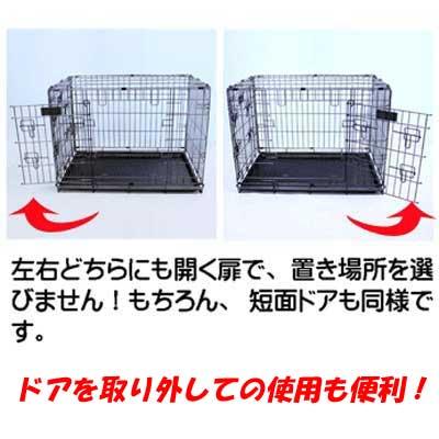 宠物盒宠物同伴2门精英盒LL 70-90lbs