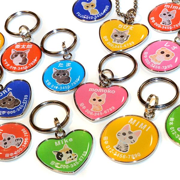 おしゃれ 6色カラーと17種類の可愛いイラストから選べる 猫 迷子札 LOVEにゃんこ 濡れても安心防水仕様滲まない ID キャット 信憑 ネーム タグ 犬