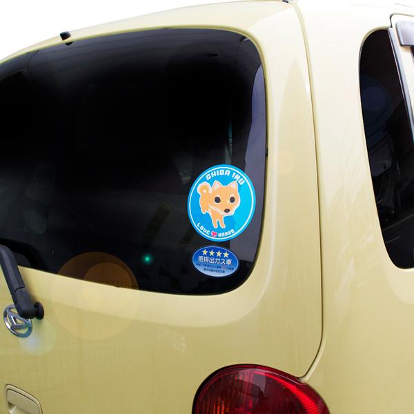 LOVEわんこシリーズ 14.M.ダックス犬のイラストステッカー476円(税抜き)  (直径125mm) 犬 ステッカ− Sticker トイプードル チワワ ダックス コーギー ポメラニアン などに!