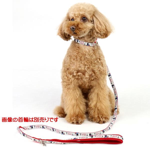 ペットパラダイス リサとガスパール ふたり柄リード【4S~3S】| 小型犬 チワワ