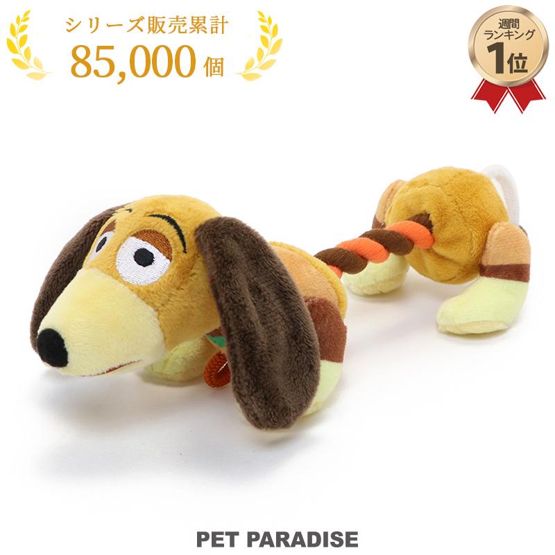 犬用品 ペットグッズ 犬 おもちゃ ペットパラダイス ロープ ディズニー トイ ストーリー スリンキー 大 おうちで遊ぼう おもしろ ペットのペットトイ 小型犬 インスタ映え キャラクター 専門店 かわいい 玩具 オモチャ TOY おうち時間 現金特価