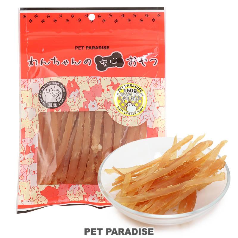 犬 おやつ 国産 定番キャンバス フード ペットパラダイス 超歓迎された やわらか ささみ 薄切り 鶏肉 ペット オヤツ 大袋 犬用 チキン 160g
