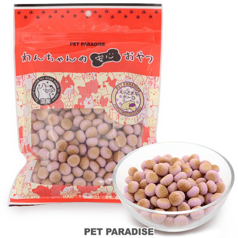 犬 おやつ 国産 フード ペットパラダイス ランキングTOP5 大袋 紫いも ボーロ 160g 紫芋 ムラサキイモ 紫イモ むらさきいも シニア オヤツ 正規品 高齢犬
