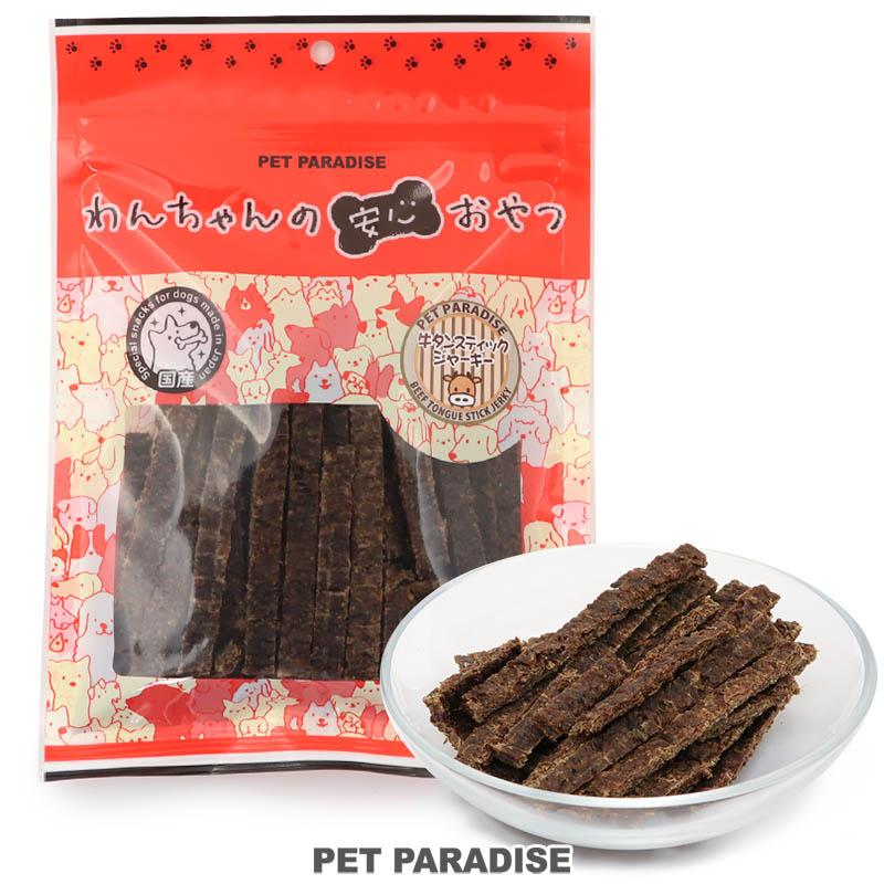 フード 限定特価 人気ブランド多数対象 ペットパラダイス 犬 おやつ 国産 大袋 100g 犬用 牛タンスティック ペット 犬オヤツ