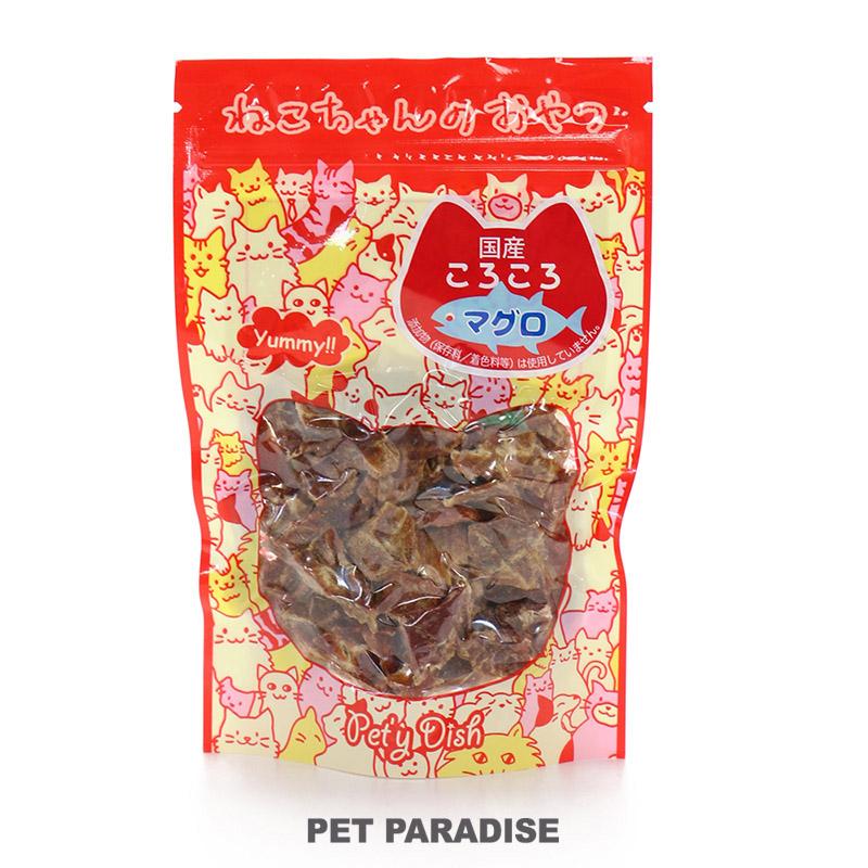 まとめ買い特価 猫 おやつ 感謝価格 国産 フード ペットパラダイス 猫用 まぐろ マグロ 鮪 オヤツ ねこ ころころ