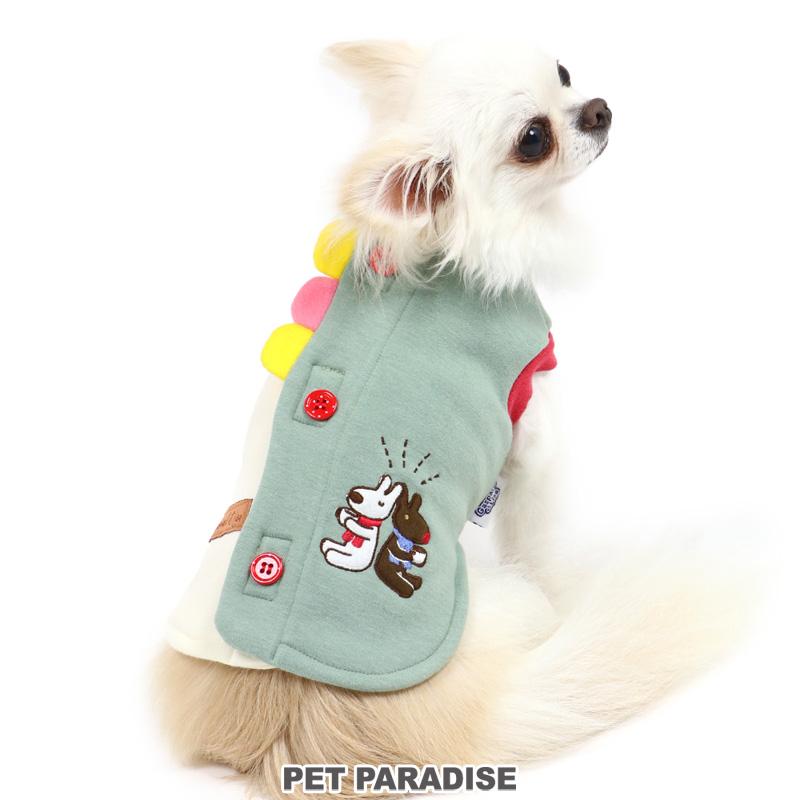犬服 犬用品 ペットグッズ ペットウェア ペットパラダイス 犬 服 セール 特集 秋服 リサとガスパール 超小型犬 ベビー 背開き ドッグウエア 出色 ベスト ブレイク 小型犬 ドッグウェア ペットウエア