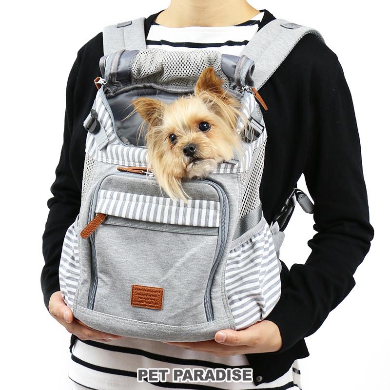 ペットパラダイス プリティブーケ 杢ハグ&リュックキャリーバッグ【超小型犬】 
