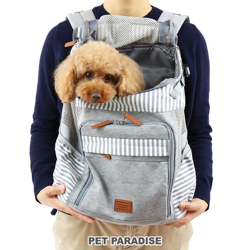 【お買い物マラソン限定送料無料】ペットパラダイス プリティブーケ 杢ハグ&リュックキャリーバッグ【小型犬】|
