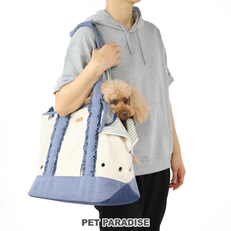 犬用品 ペットグッズ キャリーバッグ ペットパラダイス 犬 猫 キャリー キャリーバッグ 【小型犬】 フリルトート    キャリーバック ショルダー 肩掛け