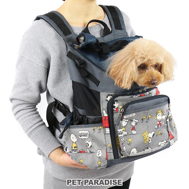 【送料無料】ペットパラダイス スヌーピー ファミリー柄 ハグ&リュックキャリー 【小型犬】| 犬 キャリーバッグ リュック 抱っこ ペット だっこ キャリーバッグ