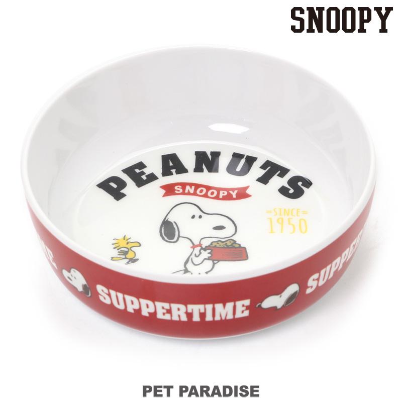 訳ありセール 格安 犬用品 ペットグッズ フードボウル 食器 ペットパラダイス 新色 メラミン 犬 スヌーピー キャラクター