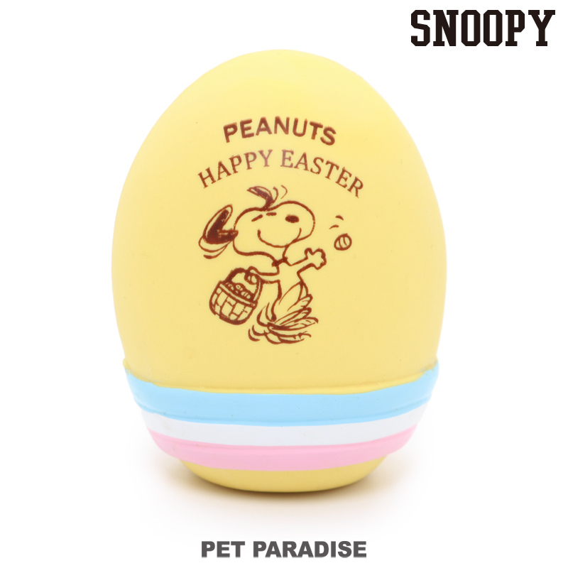 犬用品 ペットグッズ 犬 おもちゃ ペットパラダイス スヌーピー イースター お得なキャンペーンを実施中 市場 エッグ トイ オモチャ TOY かわいい 音が鳴る 猫 おもしろ 小型犬 インスタ映え 玩具