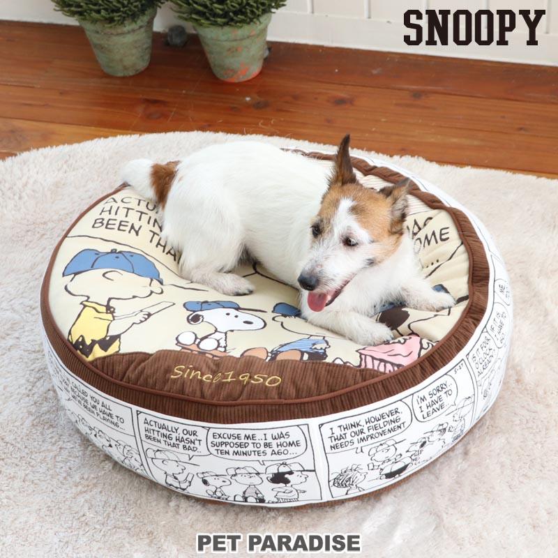 犬用品 ペットグッズ ベッド ベット ペットパラダイス 犬 猫 ベッド おしゃれ スヌーピー クッション (60cm) チーム柄 |  犬 猫 ベッド マット 小型犬 介護 おしゃれ かわいい ふわふわ あごのせ