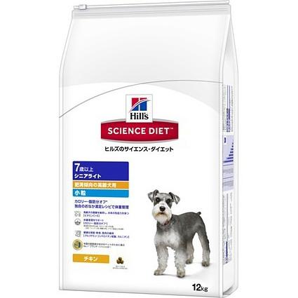 【お取り寄せ品】日本ヒルズ サイエンスダイエット シニアライト 小粒 肥満傾向の高齢犬用 12kg
