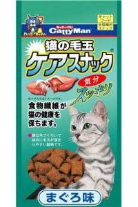 「不快感を軽減させて、おなかスッキリ!」 キャティーマン 猫の毛玉ケアスナック まぐろ味 35g