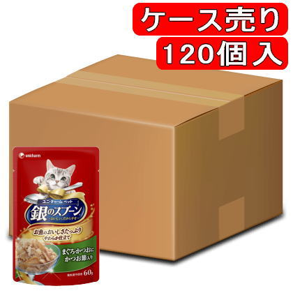 【ケース売り】銀のスプーン パウチ まぐろ・かつおにかつお節入り 60g×120個