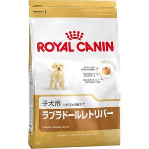 【お取り寄せ品】ロイヤルカナンBHN ラブラドールレトリバー 子犬用 12kg