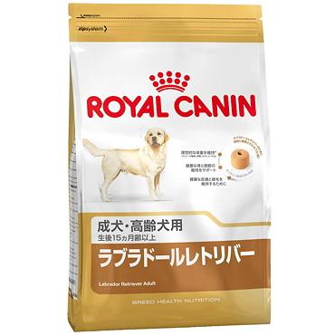 ロイヤルカナンBHN ラブラドールレトリバー 成犬~高齢犬用 12kg