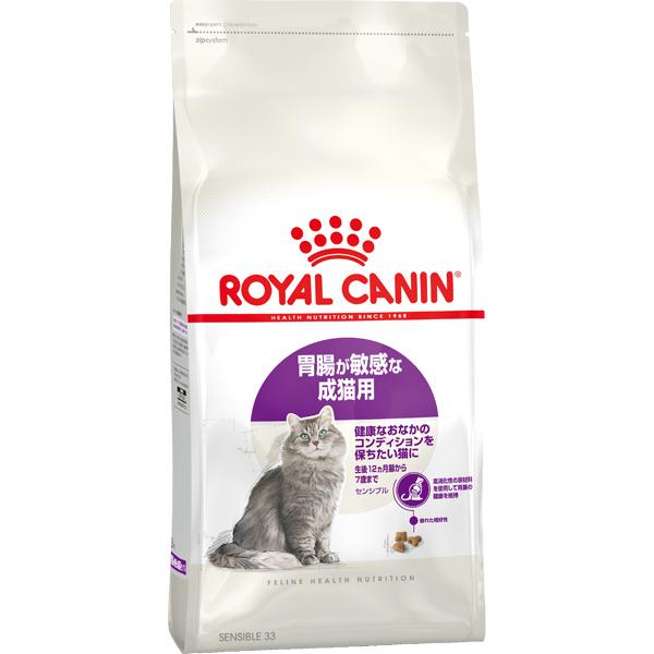 【お取り寄せ品】ロイヤルカナンFHN センシブル(胃腸が敏感な成猫用) 15kg