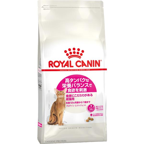 【お取り寄せ品】ロイヤルカナンFHN プロテインエクシジェント 高タンパクな栄養バランスで食欲を刺激 10kg