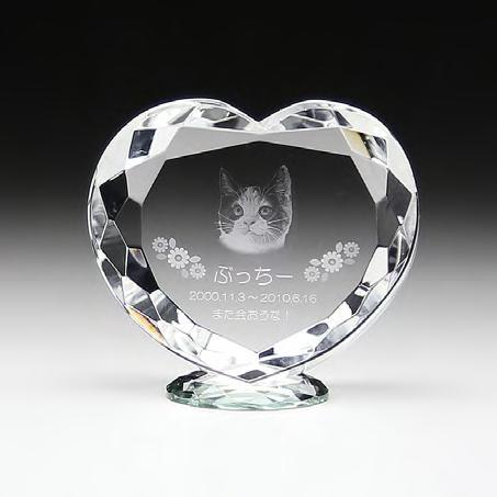 クリスタルモニュメント・ペット位牌・2Dレーザー彫刻【ハート型ダイヤカット】KP-6小