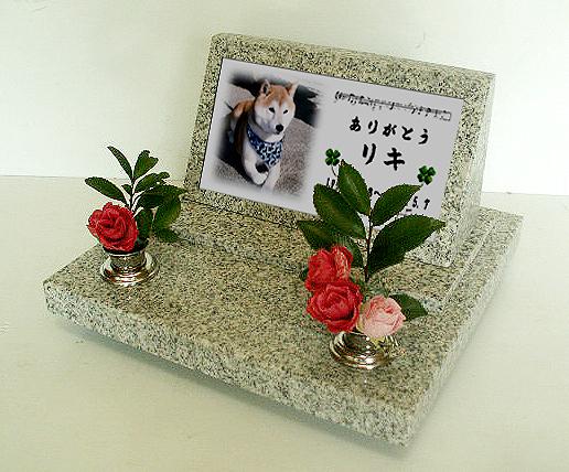 ペットの墓石(白御影石G603)縦型