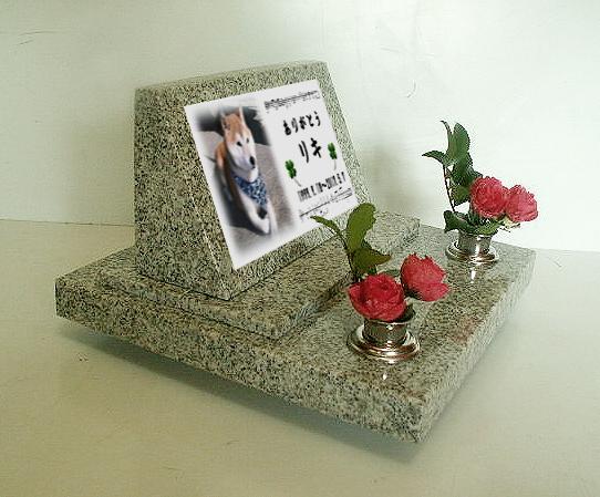 ペット墓石(白御影石G623)