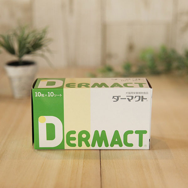 皮膚疾患や高齢動物のQOLの維持 向上が期待されます 日本全薬工業 ダーマクト 犬猫用 動物用 使い勝手の良い 男女兼用 サプリメント サプリ 動物用健康補助薬品 10粒×10シート