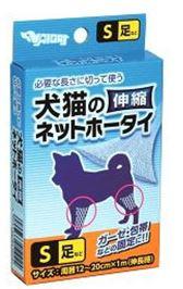 ナイガイ 伸縮ネット包帯 Sサイズ(1コ入) 【ナイガイ】 4975733051024