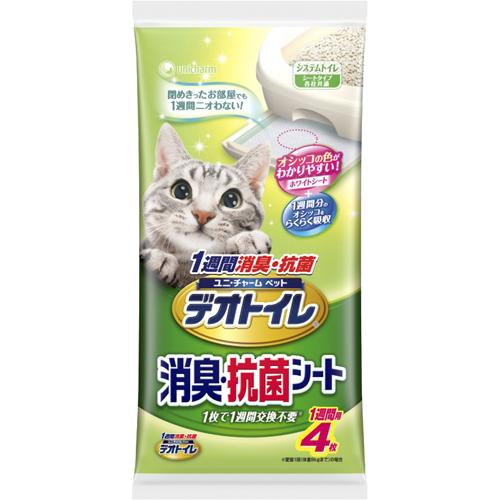 猫砂 デオトイレ 取りかえ専用 消臭シート(4枚入)*1ケース(24個入)【デオトイレ】 4520699628416【ポイント0604】