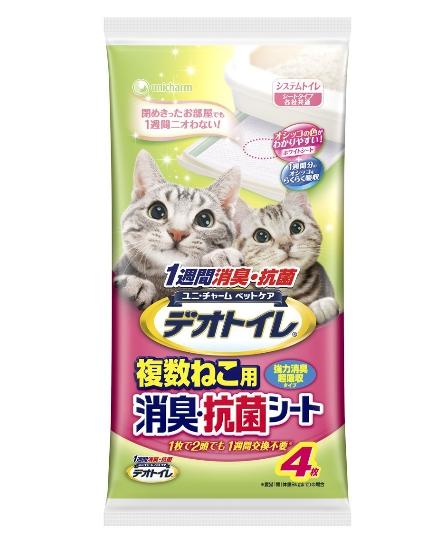 猫砂 デオトイレ 複数猫用消臭シート(4枚入)*1ケース(24個入)【デオトイレ】 4520699677681【ポイント0604】