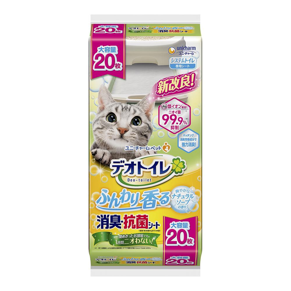 デオトイレ ふんわり香る消臭·抗菌シート ナチュラルソープの香り 20枚入*6袋(1ケース) デオトイレ