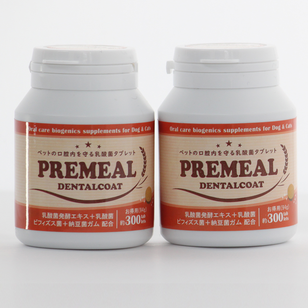 お口の乳酸菌タブレット PREMEAL プレミール デンタルコート お徳用サイズ 600粒 セール商品 歯石対策 ペットの口臭 犬猫用 約200日分 16種類の乳酸菌発酵エキス 与え