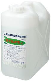 【送料無料】期間限定セール【二次汚染防止型 油処理剤】オイルメディ M020【20L/1缶】【K】