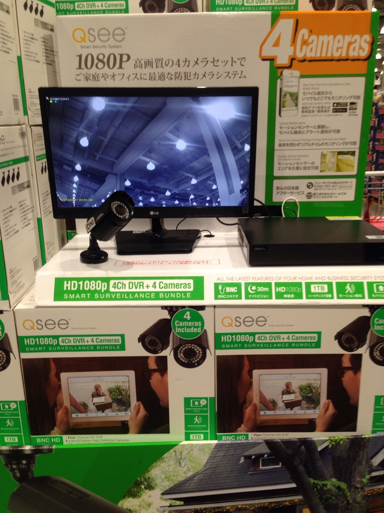 【増税による値上げはしていません】<送料無料>【コストコ】Q-SEE セキュリティー 防犯カメラ 4個セット 暗視/防水/CCDセンサーカメラ HDD:1TB スマホ確認対応 高画質【Z】