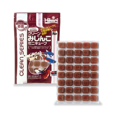 5☆大好評 キョーリン 冷凍 クリーン 価格 CSK ミニキューブ みじんこ