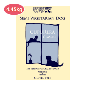 【PET】※納期約1~2週間※【ポイント11倍】【CUPURERA】クプレラクラシック セミベジタリアン ドッグ 4.54kg(10ポンド) 4580375200022【SGJ】